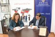 مركز الملك عبدالله للتميز يوقع اتفاقية مع ادوية الحكمة