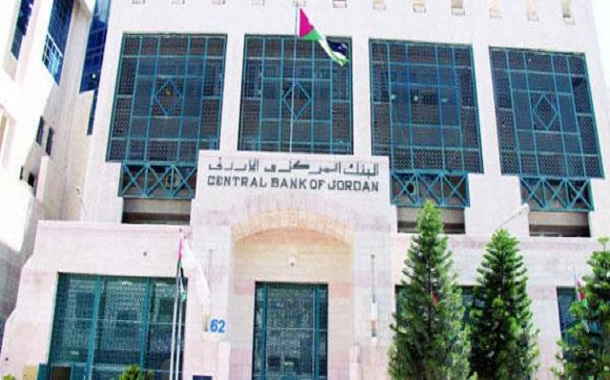 البنك المركزي يدعم قطاع التكنولوجيا المالية ويؤكد حظر التعامل بالعملات الافتراضية