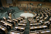 ''النواب'' يقرّر جلسة مناقشة عامة لقرارات الحكومة الإقتصادية غدا
