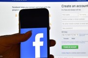 خاصية إنسانية جديدة من فيسبوك