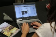 البرلمان الفرنسي يجرّم تصفح المواقع المتشددة