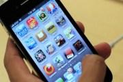 خبراء يحذرون من أثار كارثية للضرائب الجديدة على قطاع ''الإتصالات''