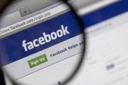إتهامات جديدة لفيسبوك بالتنصت على المستخدمين