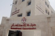 ''هيئة الاستثمار'' تعتزم إطلاق 100 فرصة استثمارية