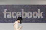 فيسبوك تواجه حظرا قانونيا على تكنولوجيا الواقع الافتراضي