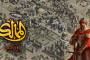 بلاي عربي تطلق الممالك اون لاين - لعبة استراتيجية بطابع عربي تاريخي