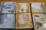 فاتورة التقاعد تتجاوز مليار دينار
