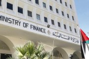 ارتفاع عجز الموازنة بعد المنح إلى 146.6 مليون دينار