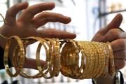 انتعاش سوق إلكترونية لبيع وشراء المجوهرات المستعملة
