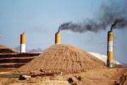 الفوسفات تتعاقد لتوريد 2.5 مليون طن فوسفات للسوق الهندية
