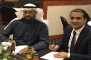 الأردن ينضم للدول التي تقدّم الرخصة الدولية لريادة الأعمال