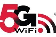 ما هو الجيل الخامس للاتصالات اللاسلكية؟