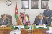 56 مليون دولار من «النقد العربي» لدعم الموازنة