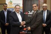 ''الغد'' أول صحيفة أردنية تشغل نظام كهرباء من الطاقة الشمسية
