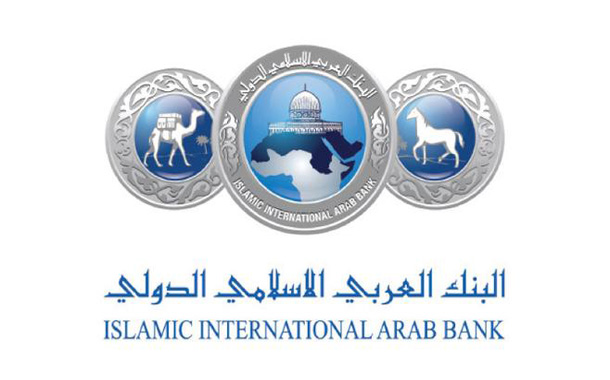 البنك العربي الإسلامي الدولي يرعى ملتقى كفاءة الطاقة