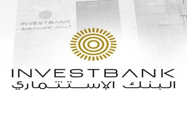 الآن.. استرد الرسوم المدرسية مع بطاقات البنك الاستثماري الائتمانية
