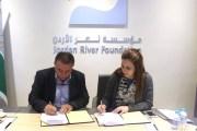 نهر الاردن توقع اتفاقيتين لتنفيذ مشروع تخفيف حدة الفقر للأردنيين والسوريين