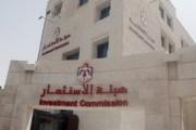 الحكومة تعد خريطة استثمارية جديدة لـ120 مشروعا