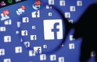 الحكومة تفكر في فرض ضرائب على اعلانات التواصل الاجتماعي