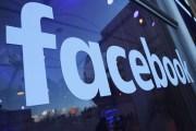 فيسبوك تجني 8 مليار دولار وتقترب من ملياري مستخدم