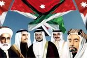 الأردنيون يحتفلون بالعيد الحادي والسبعين للاستقلال اليوم