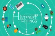 «إنترنت الأشياء»: التقنية مقابل الخصوصية