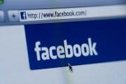 فيسبوك .... توظيف 3 آلاف شخص لتحديد المضامين العنيفة