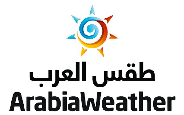 الامير الحسن يجري اتصالا مع مؤسس موقع طقس العرب