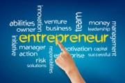 خبراء: ريادة الأعمال نقلت المجتمعات الاقتصادية من التقليد إلى الاقتصاد المعرفي