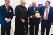 صيرفة إسلامية برعاية البنك الإسلامي الأردني