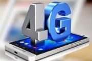 أخيراً.. بدء خدمات الـ 4G في مصر خلال شهرين
