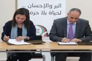 اتفاقية للتعاون ما بين جهد وشركة السمراء لتوليد الكهرباء