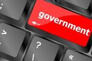 خطة تحفيز النمو الإقتصادي : مشاريع لتطوير الحكومة الإلكترونية بقيمة 120 مليون دينار