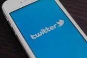 تويتر تطلق تصميماً جديداً على مختلف المنصات