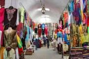 خطة رقابية شاملة على الأسواق خلال العيد