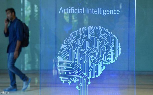 الصين تخطط لاختراقات كبرى بمجال الذكاء الاصطناعي