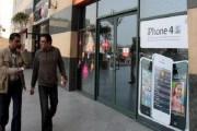 مصر.. دعوات لمقاطعة المحمول بسبب ضريبة القيمة المضافة