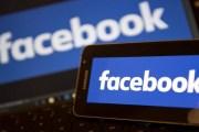 فيسبوك يتيح إنشاء صور متحركة عبر كاميرا الهاتف