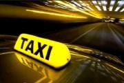 الموافقة المبدئية لـ 19 شركة لتقديم خدمات ''النقل الذكية''
