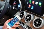 إجراءات حماية إلكترونية أقوى للسيارات الذكية