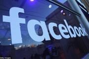 فيسبوك تغلق تطبيقها للمجموعات بداية سبتمبر