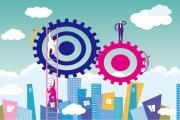 الإبداع والابتكار..... أساس التغيير التكنولوجي ونمو الإنتاجية