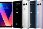IFA 2017 : إل جي تكشف عن هاتفها الجديد LG V30 رسمياً