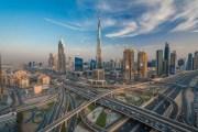 الإمارات : هيئة تنظيم الإتصالات تنفذ مشروع مخيم الإبتكار للصغار
