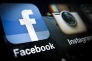 عودة خدمات فيسبوك وانستغرام في عدة دول في العالم بعد تعطلها ساعة
