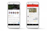 يوتيوب تتيح ميزة الرسائل والمشاركة داخل التطبيق للجميع