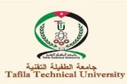 جامعة الطفيلة التقنية تفوز بمشروعات بـ3 ملايين يورو