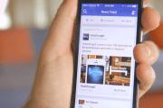 طريقة لتوفير بيانات الإنترنت عند تصفح فيسبوك