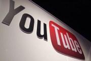 يوتيوب تفتح نافذة الدردشة للجميع