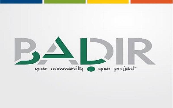 ''بادر'' يشرع في المرحلة الرابعة لدعم الشباب المبتكرين